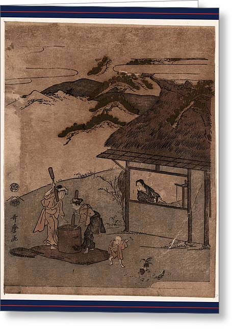 Chofu No Tamagawa, Tama River In Chofu. Between 1792 Greeting Card by Kitagawa, Utamaro (1753 ? 1806), Japanese