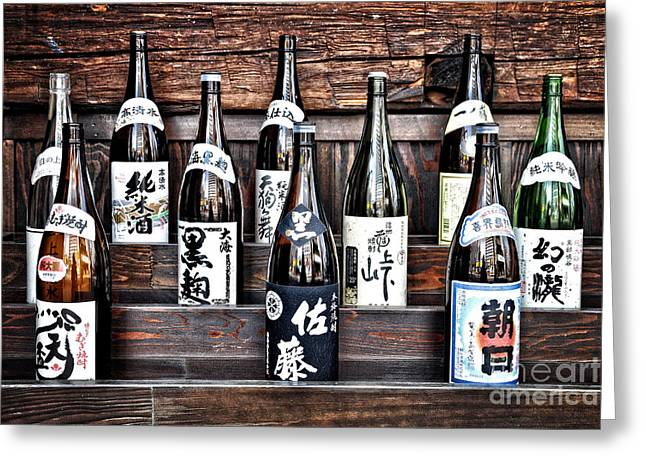 Choice Of Sake Greeting Card by Delphimages Photo Creations