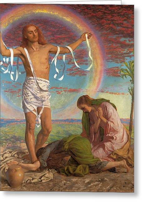 Christ And The Two Marys Greeting Card by William Holman Hunt