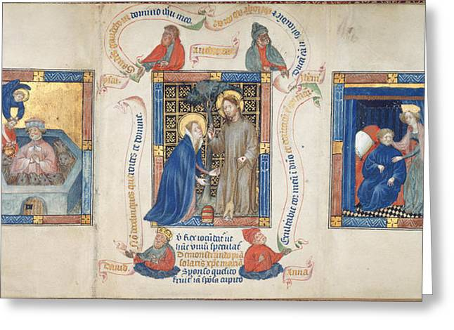 Christ Appears To Magdalene Greeting Card