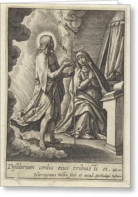 Christ Appears To Mary, Hieronymus Wierix Greeting Card by Hieronymus Wierix