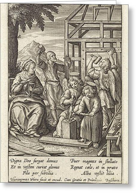 Christ Child Is Building A House, Hieronymus Wierix Greeting Card