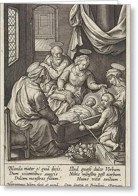Christ Child Sleeps In The Crib, Hieronymus Wierix Greeting Card