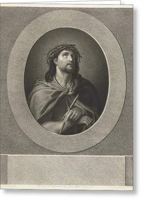 Christ Handcuffed And Wearing Crown Of Thorns Greeting Card