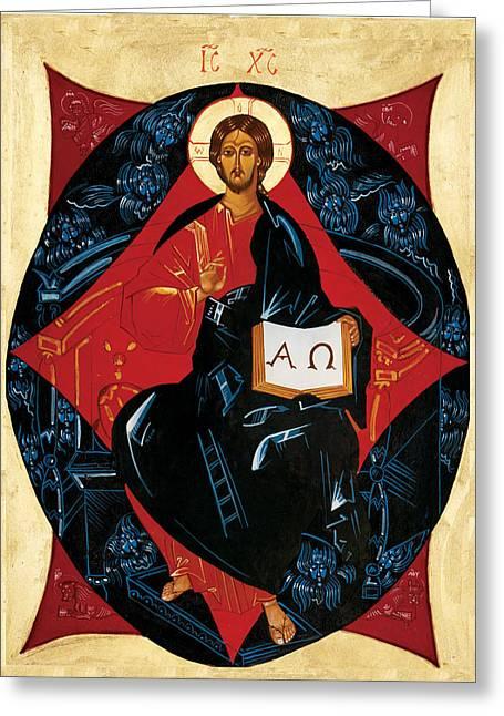 Christ In Majesty Greeting Card by Joseph Malham