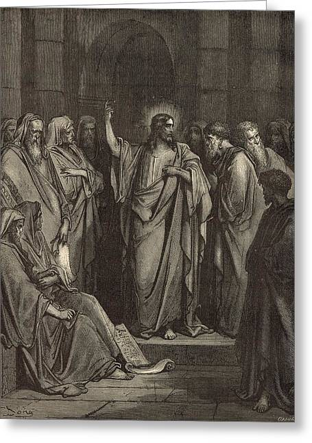 Christ In The Synagogue Greeting Card by Antique Engravings