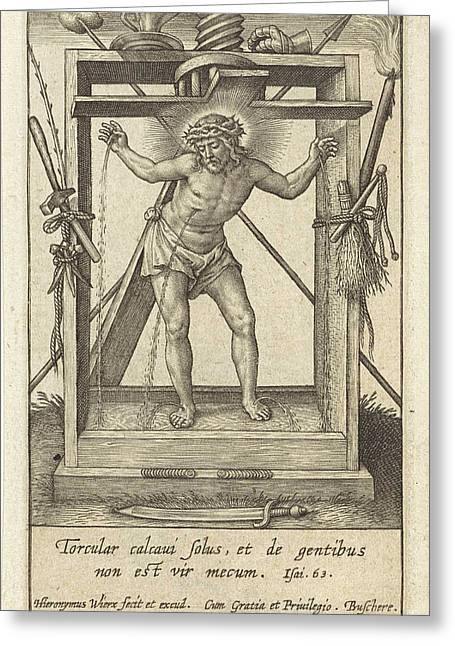 Christ In The Winepress, Hieronymus Wierix Greeting Card