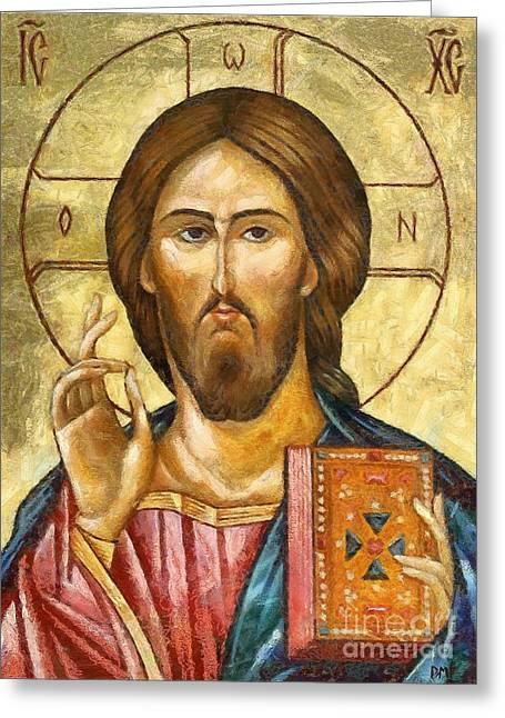 Christ Pantocrator Greeting Card by Dragica  Micki Fortuna