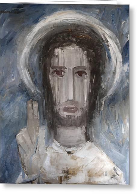 Christ Pantocrator Greeting Card by Horst Braun
