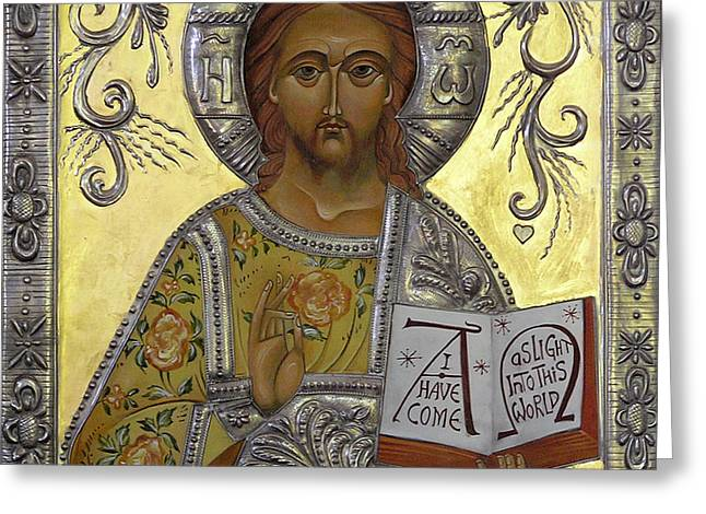 Christ Pantocrator Greeting Card by Mary jane Miller