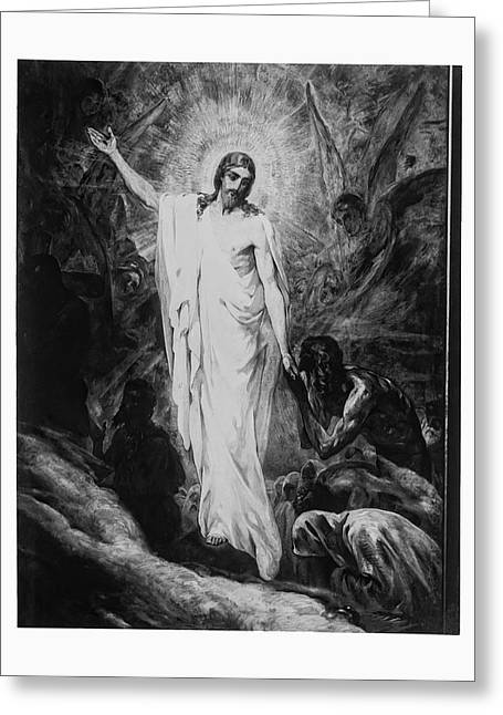 Christ Preaching To The Spirits In Prison C. 1910 Greeting Card by Daniel Hagerman
