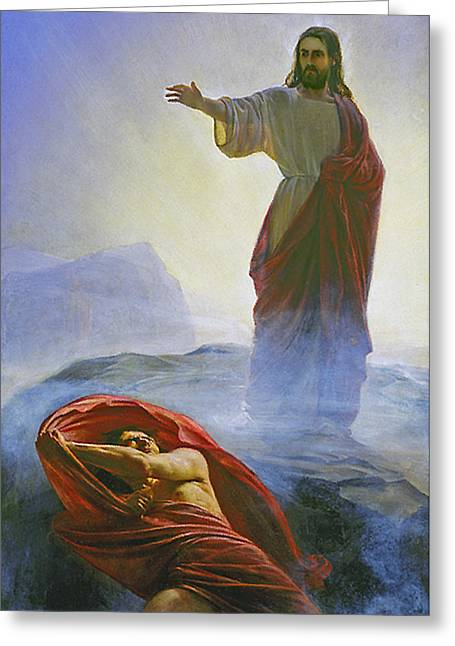 Christ Rebuking Satan Greeting Card