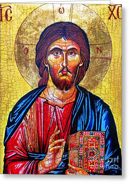 Christ The Pantocrator Icon Greeting Card by Ryszard Sleczka