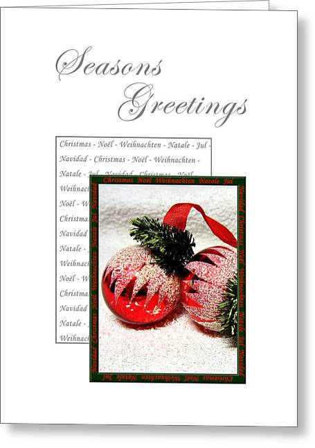 Christmas Decoration 1 Greeting Card