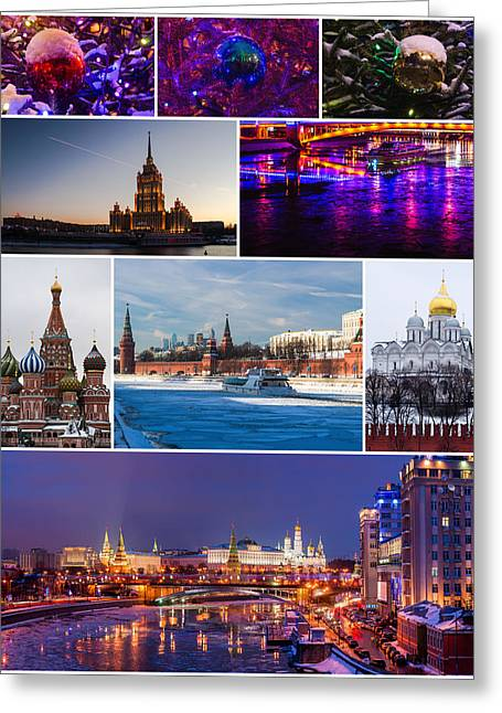 Christmas Greetings From Moscow - Featured 3 Greeting Card by Alexander Senin