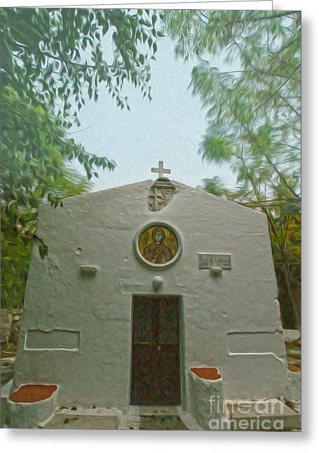 Church In Kos Greeting Card by Nur Roy