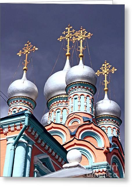 Church Of Neokessariyskogo Greeting Card