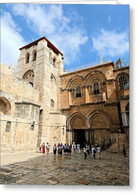 Church Of The Holy Sepulchre Greeting Card