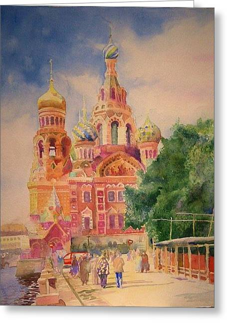 Church On The Spilt Blood Greeting Card by Alla Parsons