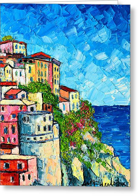 Cinque Terre Italy Manarola Painting Detail 3 Greeting Card by Ana Maria Edulescu