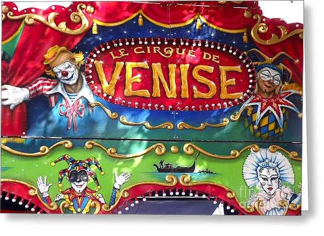Circus Centerpiece Greeting Card by France  Art