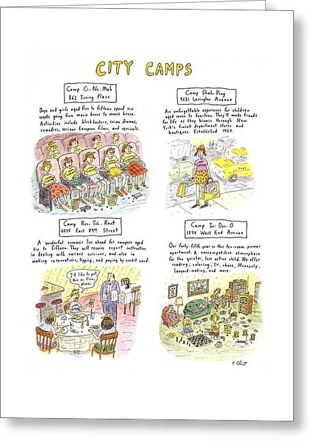 City Camps Greeting Card