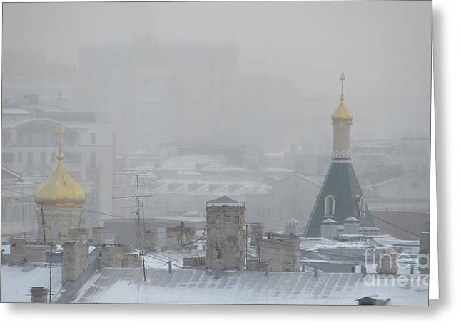 City Mist 1 Greeting Card by Anna Yurasovsky