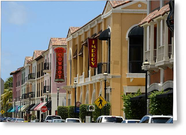 Cityplace Street Greeting Card