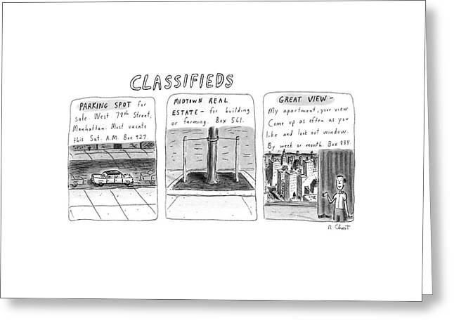 Classifieds Greeting Card by Roz Chast