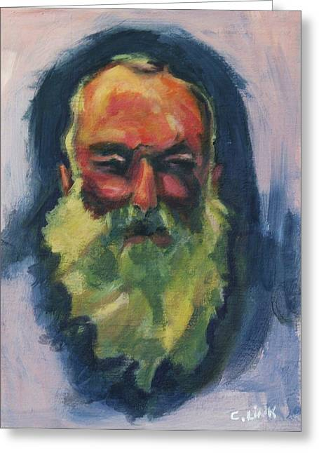 Claude Monet Self Portrait Greeting Card