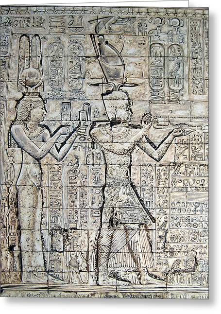 Cleopatra And Caesarion Greeting Card