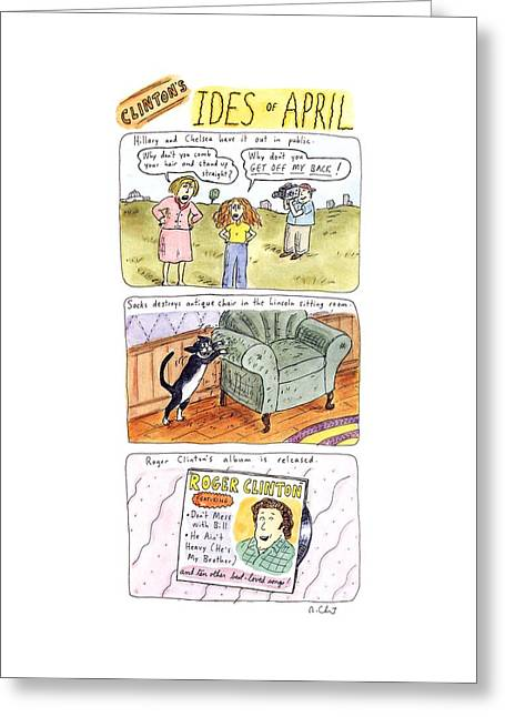 Clinton's Ides Of April Greeting Card