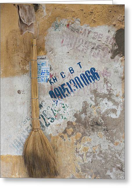 Close-up Of A Straw Broom Hanging Greeting Card