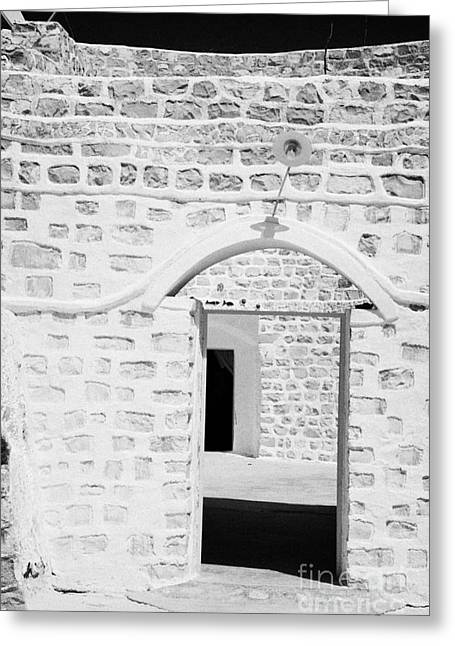 close up of front doorway entrance to family home berber troglodyte underground dwelling at Matmata Tunisia Greeting Card