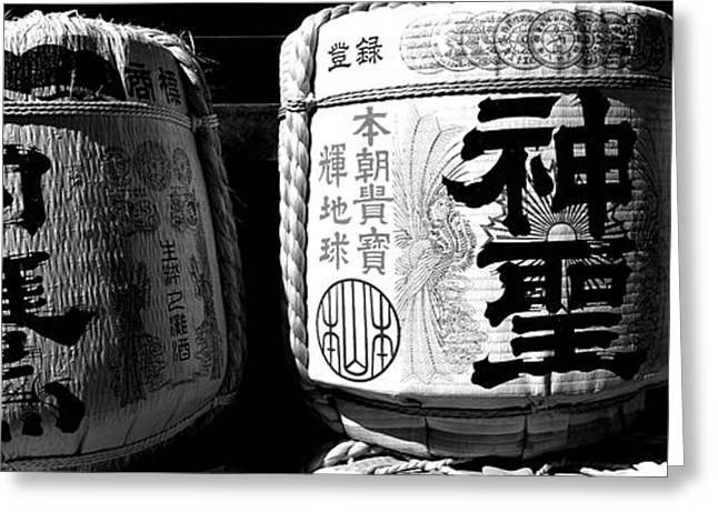 Close-up Of Three Dedicated Sake Greeting Card by Panoramic Images