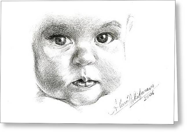 Close Up Portrait Of Baby. Commission. Greeting Card
