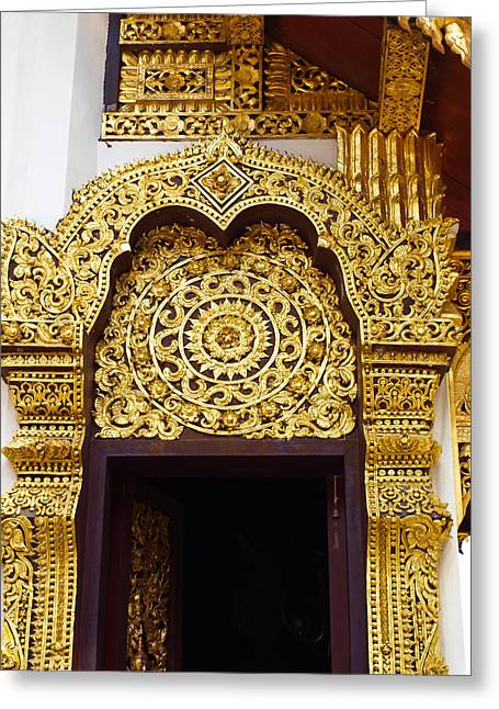 Closeup Of Golden Wooden Carving Entrance Gate Greeting Card by Ammar Mas-oo-di