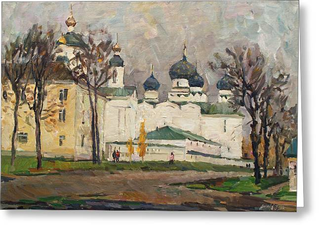 Cloudy At Uglich Greeting Card