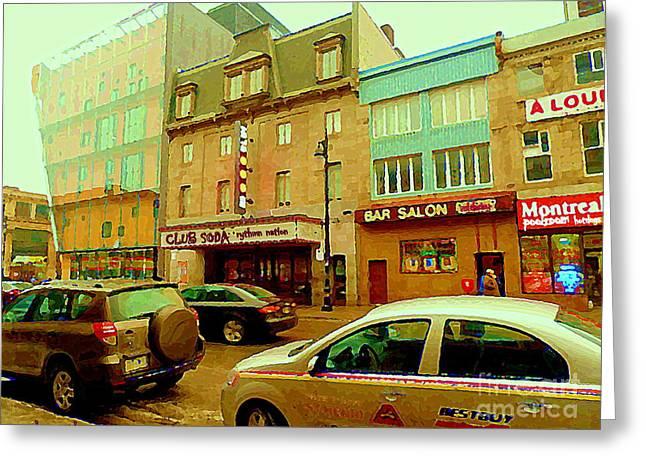 Club Soda  Bar Salon Midway Montreal Pool Room St Laurent Tavern Hotdog Resto City Scenes C Spandau Greeting Card