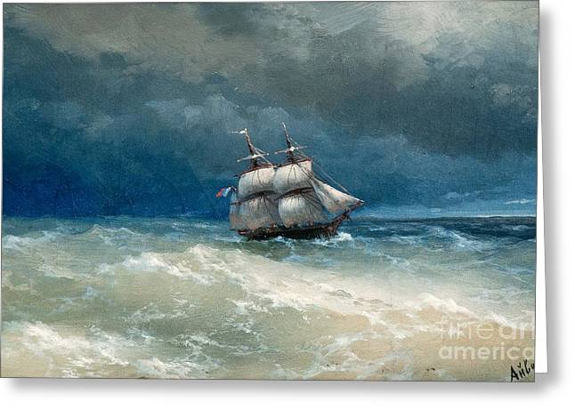 Coastal Scene With Stormy Waters Greeting Card