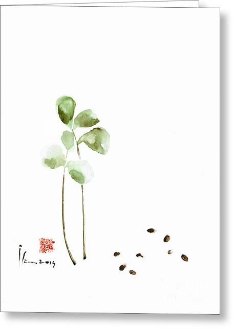 Coffee Cafe Plant And Beans Brown Green Watercolor Painting Kitchen Art Greeting Card