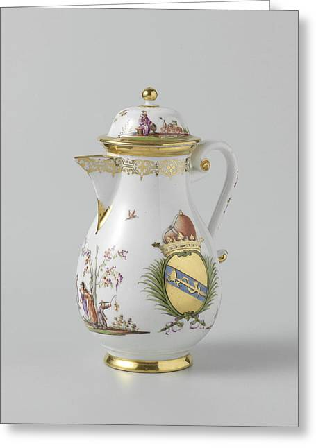 Coffeepot With Lid Greeting Card