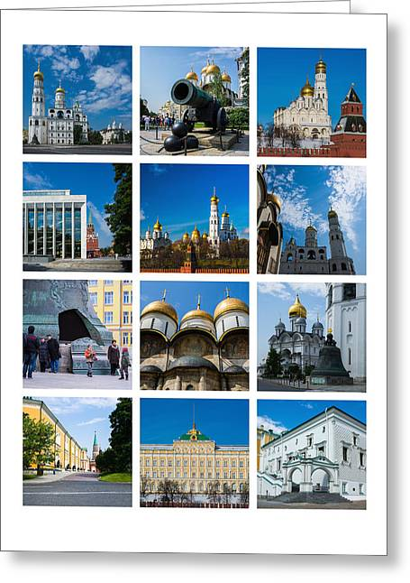 Collage Moscow Kremlin 2 - Featured 3 Greeting Card