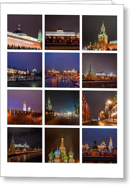 Collage Moscow Kremlin 3 - Featured 3 Greeting Card