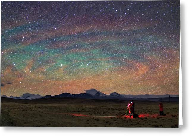 Colorful Atmospheric Gravity Waves Greeting Card by Jeff Dai