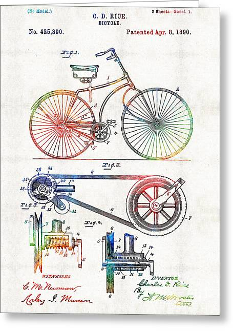 Colorful Bike Art - Vintage Patent - By Sharon Cummings Greeting Card