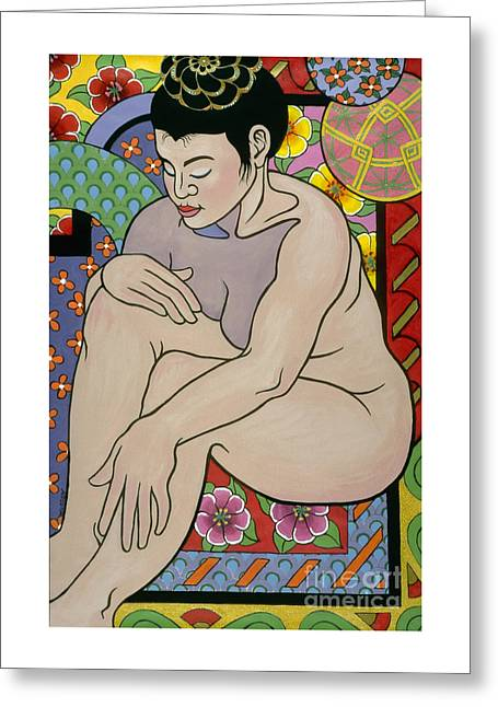 colorful figure painting - In My House Greeting Card