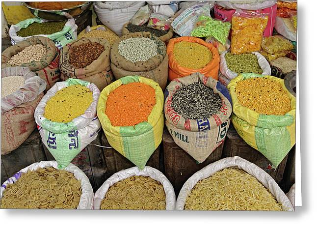 Colorful Spices At Vegetable Market / Greeting Card