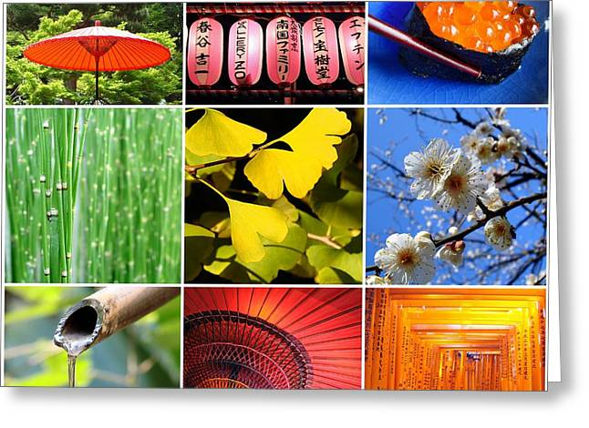 Colors Of Japan Greeting Card by Delphimages Photo Creations