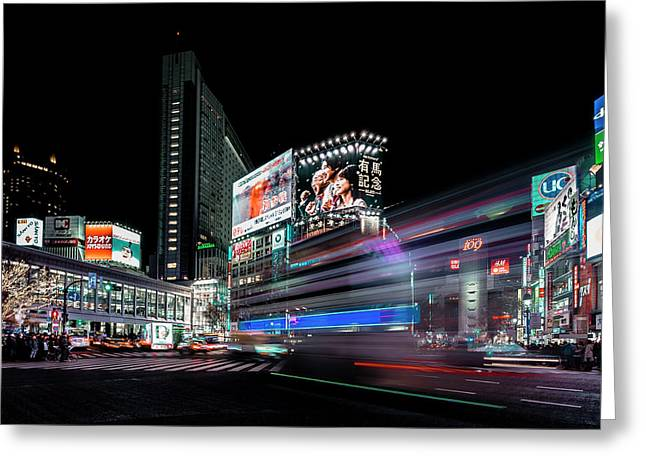 Colors Of Tokyo Greeting Card